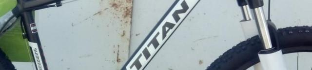 Горные велосипеды Titan