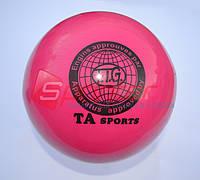 Мяч для художественной гимнастики(диаметр 15 см) розовый матовый Т-11
