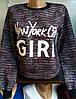 Батник на флисе женский New York City Girl