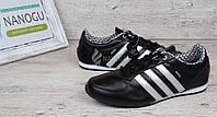 Кроссовки кожаные черные с белым Adidas Midiru Индонезия, Черный, 36