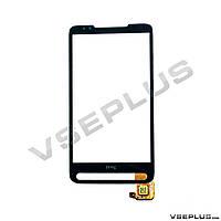 Тачскрин (сенсор) HTC T8585 Touch HD2, черный