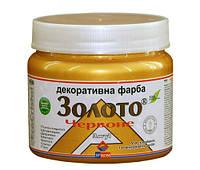 """Краска ИРКОМ """"Красное золото"""" ИР-152 0,1 л."""