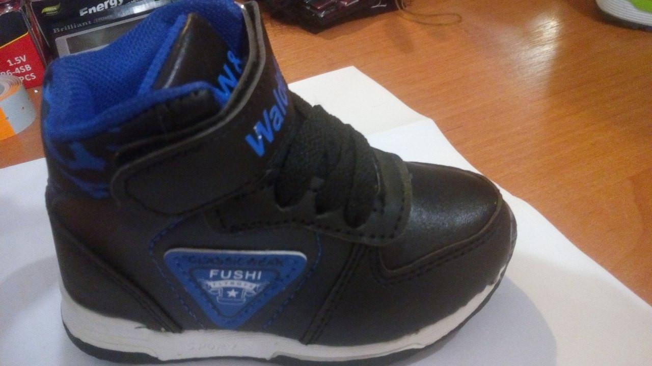 1da6425472682 Кроссовки-шузы 25-30: продажа, цена в Днепре. кроссовки, кеды ...