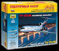 Подарочный набор сборная модель Zvezda (1:144) Пассажирский самолет Ту-154М