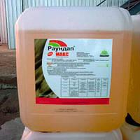 Раундап Макс универсальный гербицид для борьбы с любыми сорняками Monsanto 20 л