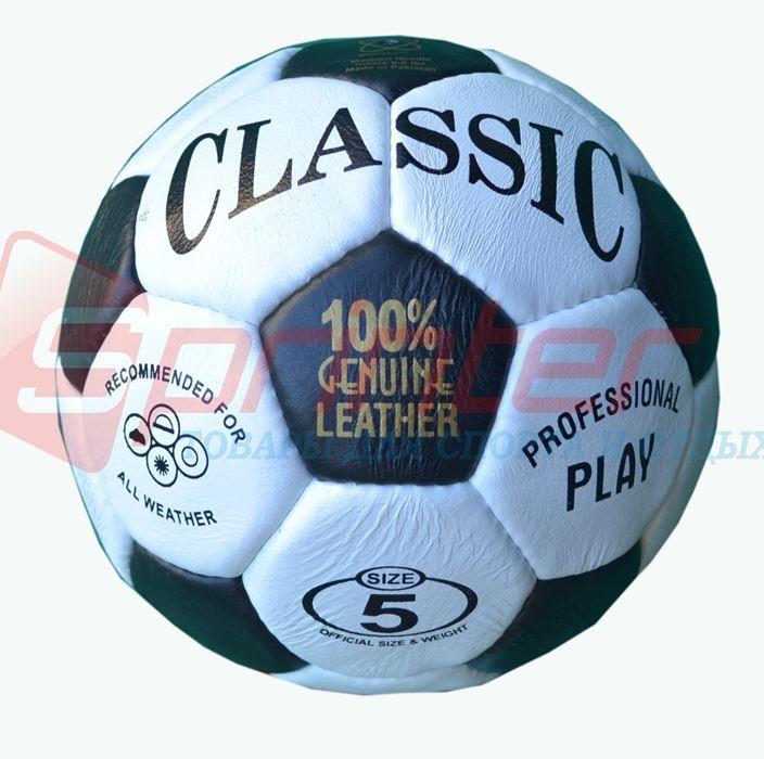 Мяч футбольный SPRINTER CLASSIС натуральная кожа