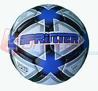 """Мяч футбольный """"SPRINTER"""" 6725"""