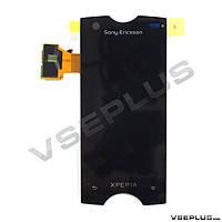 Дисплей (экран) Sony Ericsson ST18i Xperia RAY, черный, с сенсорным стеклом
