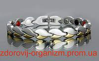 Магнитный стальной браслет с турмалином 4В1 серебро с золотом