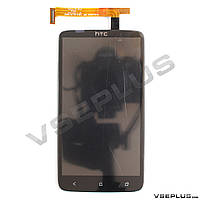 Дисплей (экран) HTC S728e One X+ / X325e One XL / s720e One X, с сенсорным стеклом, черный