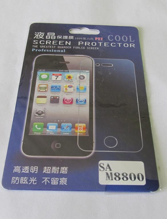 Защитная пленка samsung M8800