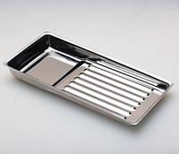 Лоток из нержавеющей стали для инструмента, 195х90 мм, Сталекс