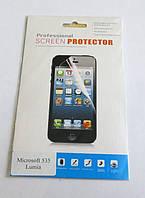 Защитная пленка Microsoft Lumia 535