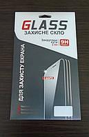 Защитное стекло Sony C6603