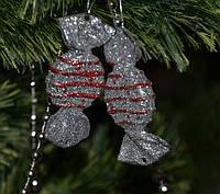 Новогоднее украшение Конфеты серебро 2шт 0348