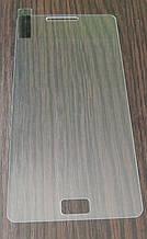 Защитное стекло Lenovo P1 (2.5D)