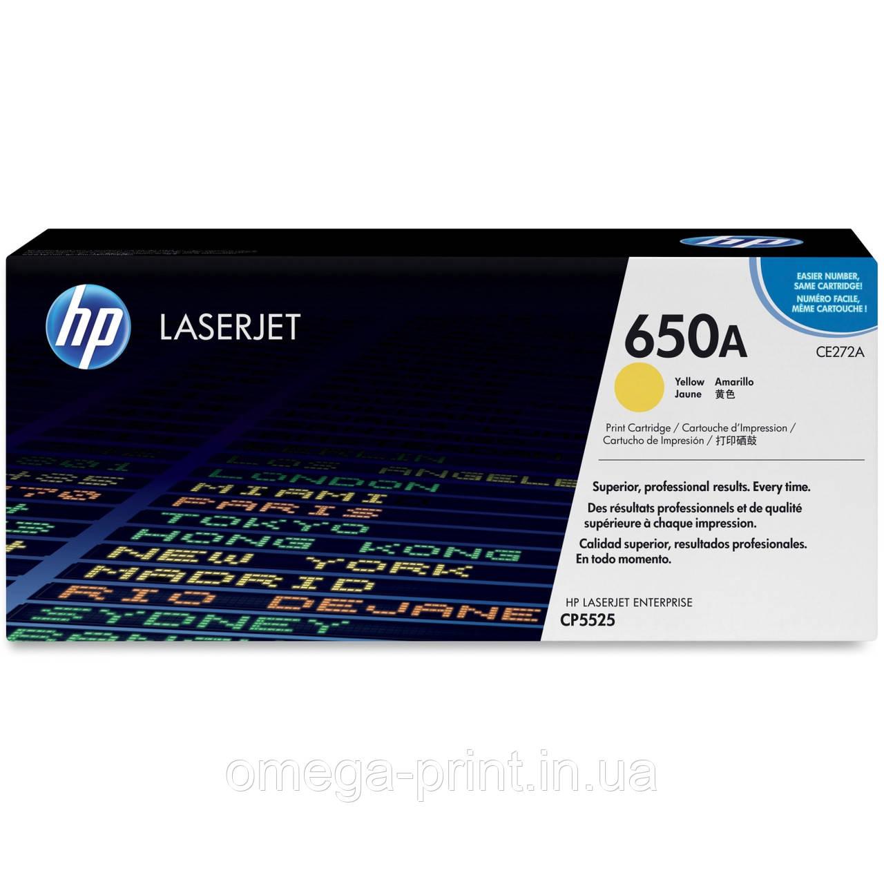Картридж HP CLJ CP5525, (CE272A/650A), Yellow