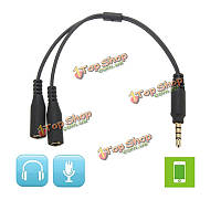 Аудио кабель адаптер переходник разветвитель