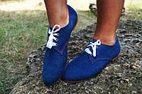 Синие стильные тканевые мокасины. АРТ-0564