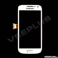 Дисплей (экран) Samsung I9190 Galaxy S4 mini / I9192 Galaxy S4 Mini Duos / I9195 Galaxy S4 Mini, белый