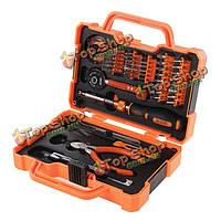 Jakemy JM-8146 47в1 многофункциональных инструментов обслуживания бытовой набор набор отвертки