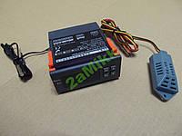 Гигростат SVWL(WH)8040 регулятор влажности воздуха