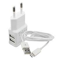 Адаптер оригинальный Samsung на 2 USB, универсальное зарядное устройство, 2A