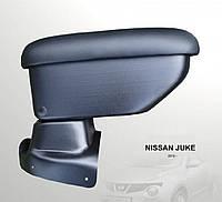 Подлокотник Armcik Стандарт для Nissan Juke 2010>