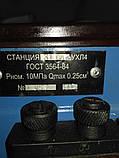 Лубрикатор смазочный многоотводный 31-04-2 , фото 2