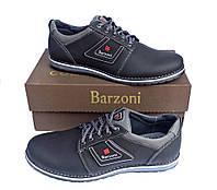 Кожаные мужские спортивные туфли Barzoni 8 чёрные