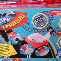 Детская машина-перевертыш на пульте управления 9293