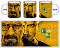 Кружка чашка Breaking Bad Во все тяжкие