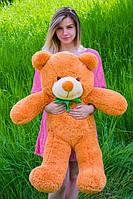 Карамельный плюшевый медвежонок 90/100 см