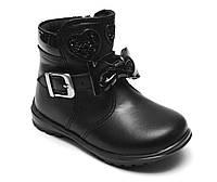 Демисезонные ботинки для девочек.Minimen. Турция.