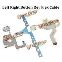 Левая кнопка правая клавиша Flex ленточный кабель ремонт замена частей для PSP 3000