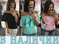 НОВИНКА!!!!Женская блузка Milena!!!ВСЕ ЦВЕТА!!!!
