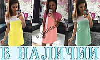 НОВИНКА!!!!Женское платье Nicki!!!ХИТ ЛЕТА 2016!!