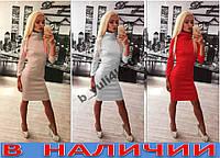 Женское платье Barren!!!!! ХИТ СЕЗОНА!!!