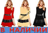 Женское платье Dittany!!!!! ХИТ СЕЗОНА!!!