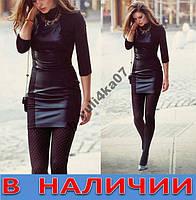 ХИТ!! Женское платье Elen!!!