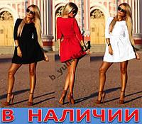 Женское платье Avicen !!! 5 ЦВЕТОВ!!! В НАЛИЧИИ!!!