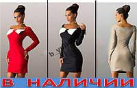 Женское платье Brussel'!!!!! ХИТ СЕЗОНА!!!