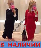 ХИТ!!! Женское платье Columbine!!