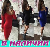Женское платье Deluxe!!!! НОВИНКА!!!