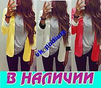 ЖЕНСКИЙ КАРДИГАН Allium!!! 7 ЦВЕТОВ! ХИТ ПРОДАЖ!!!