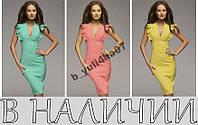 ХИТ СЕЗОНА!!!Женское платье Linda!!! 7 ЦВЕТОВ!!!!