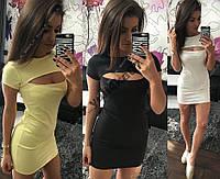 NEW!!Женское платье Valery!!! ХИТ СЕЗОНА!!! NEW!!!