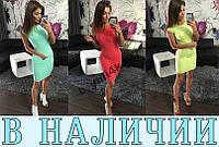 НОВИНКА!!!!Женское платье Amira!!ХИТ ЛЕТА 2016!!