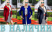 НОВИНКА!!!!Женский кардиган Marya!!!!ОСЕНЬ 2016!!!