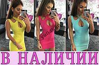 НОВИНКА!!!!Женское платье Ariana!!ХИТ ЛЕТА 2016!!